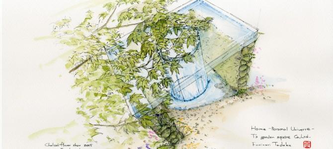 ガーデンショーガイドブック|チェルシーフラワーショー2015