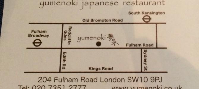 イギリスでの日本食情報